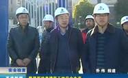 高港新闻2018-2-10