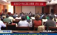 高港新闻2018-4-21