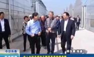 高港新闻2018-4-11
