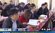 高港新闻2018-4-19