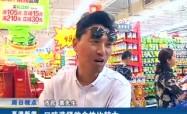 2018-06-16端午将至 粽子鸭蛋销售火爆