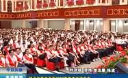 2018-06-30揚子江藥業召開2018年年中工作大會
