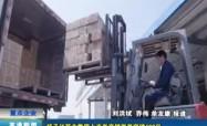 2018-06-30揚子江藥業集團上半年產銷雙雙突破400億