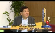"""庆祝改革开放40周年  40年40人·家在泰州 徐小平:""""改革开放""""的感恩者VA0"""