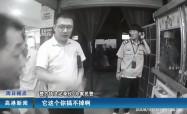 高港新闻2018-10-14HD