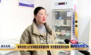 泰州首批九价宫颈癌疫苗数量有限 市民需提前预约接种