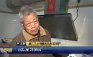 靖江利珠村:以农养农 助力脱贫致富