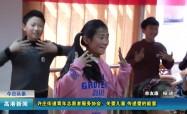 2019.4.9许庄街道青年志愿者服务协会:关爱儿童 传递爱的能量