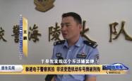 躲避电子警察抓拍 非法变造机动车号牌被刑拘