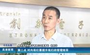 高港新聞2019-10-01HD