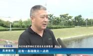 高港新聞2019-10-03HD