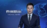 靖江国际大酒店蓄冷蓄热节能项目在全省示范推广