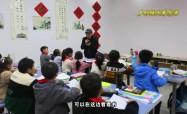 高港新聞2020-01-12HD