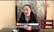 """""""心愿1+1"""":高原攜手育桃李"""