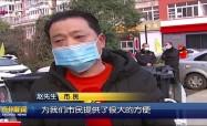打贏疫情防控阻擊戰  興化:專人管理專門容器專車清運  嚴格規范處置廢棄口罩