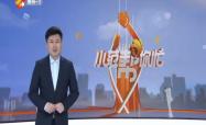 """寒假網課火熱 低價背后有何""""貓膩""""?"""