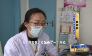 新春走基層  產科醫生楊莉莉:用我的堅守 換母嬰平安VA0