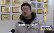 省特防中心:取消休假 全力保障口罩產品監督檢驗