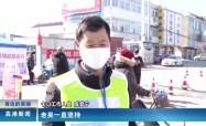 """2020.2.25民警吳劍華:退休在即  依然奮戰""""疫""""線"""