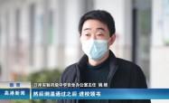 高港新聞2020-02-26HD