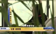 """真假警察""""隔空""""交鋒  避免損失5萬元"""
