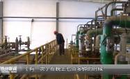 梅兰集团:防控疫情   无偿捐赠消毒原液100吨