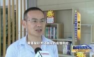 7月泰州市重點傳染病疫情及突發事件風險提示發布
