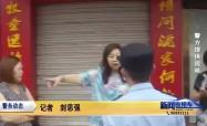 警务动态:女子丢包损失13000余元  巡特警细心帮忙找回