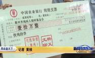 泰州向市区152名残疾学生和贫困残疾人家庭子女发放助学金