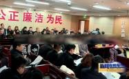 市中院召开执行裁判案件典型指导新闻发布会