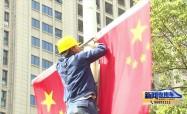 国庆将至 我市各地飘起五星红旗
