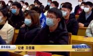 海陵区罡杨镇举行2020年度奖学金发放仪式