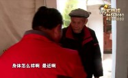 善行泰州:万年青义务巡逻队:让社区居民更有安全感