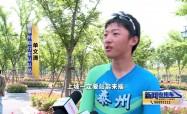 省运会自行车测试赛开赛 凤栖湖赛道接受考验