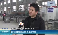 """2021.5.5《奋斗百年路 启航新征程》专栏之:胡庄镇:项目招引培育""""两手抓"""" 顺利实现开门红"""