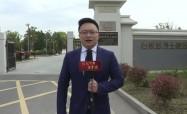 理想照耀中国直播
