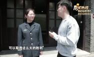主播带你红色游:中国人民解放军第三野战军渡江战役指挥部旧址