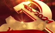 高港新闻2021-05-04日HD