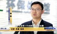 鞠鑫:20年坚持公益环保事业 推进美丽靖江建设