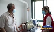 陈茂盛:年近八旬 主动请缨当起防疫志愿者