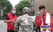 姜堰:祖孙三代齐上阵 防控疫情在一线