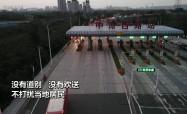 江苏消防首批援豫队伍今晨返乡