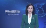 疫情防控不松懈  泰州援宁医护人员:为南京抗疫贡献泰州力量