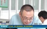 2021.9.14 系列报道《园丁风采》之:叶文杰:深仁厚泽培英才  潜心教学育桃李