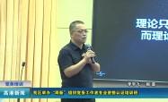 高港新闻2021-09-15HD