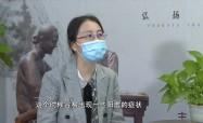 名中医讲堂——夏季养生吃什么?