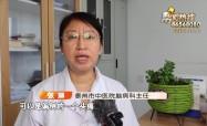 中国脑健康日:头痛莫忽视