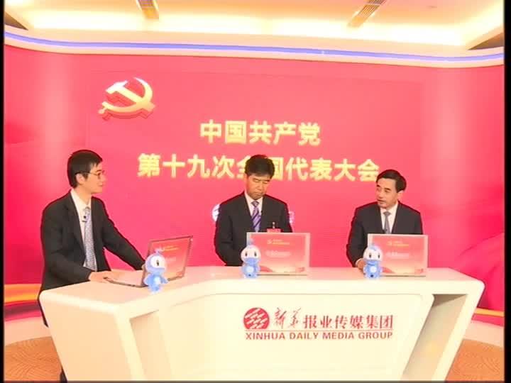 """曲福田做客新华报业""""党代表面对面""""全媒体访谈节目"""