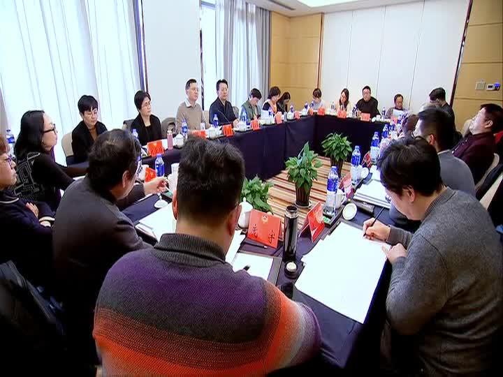 市政协五届二次会议 分组讨论曲福田讲话 审议政协两个报告