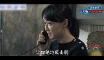 《人民的名义》精彩片段:侯亮平夫妇分析照片来源,准备打草惊蛇